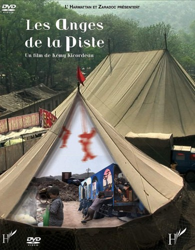 Les anges de la piste, film de Remy Ricordeau,couverture du DVD, 2009.jpg