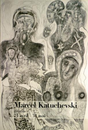 Exposition de dessins de Marcel Katuchevski à la galerie Polad-Hardouin.jpg