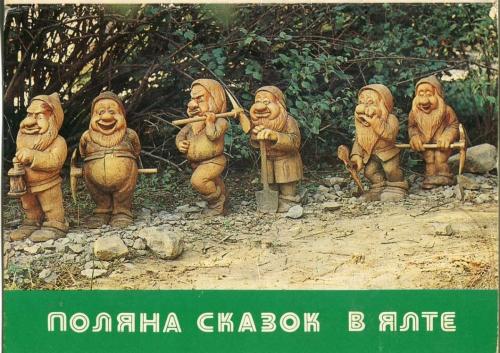 clairière des contes de yalta,régis gayraud,la chambre rouge,contes de tradition orale,contes et environnements spontanés,trois petits cochons,baba yaga,comptines