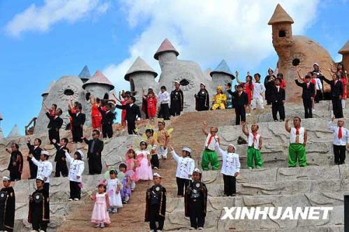 Village de nains ds le Yunnan.jpg