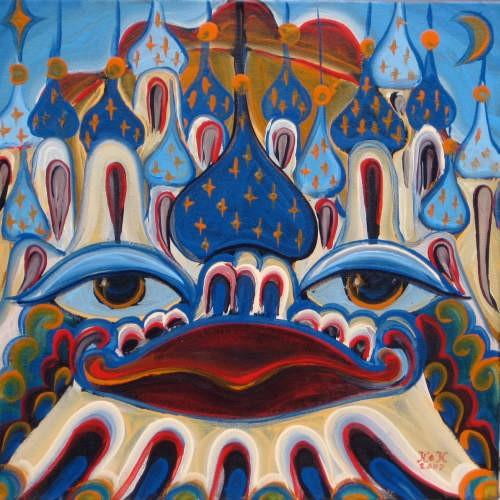 Peinture d'un anonyme, collection du MOBA.jpg