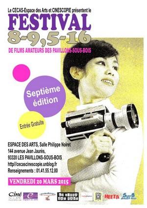 cinéma amateur,festival 8-9,5-16,pavillons-sous-bois,cinéscopie,michel gasqui,bruno montpied,cinéma super 8,cinéma naïf