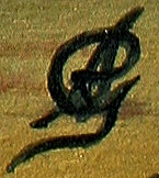 Armand Goupil, monogramme, extrait de la peinture du 14-IV-61.jpg
