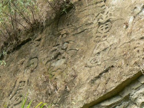 art brut à taïwan,environnements spontanés à taïwan,chen ruiguang,remy ricordeau,écriture chinoise,caractères chinois primitifs,inscriptions imaginaires,écriture simulée,falaise gravée d'inscriptions