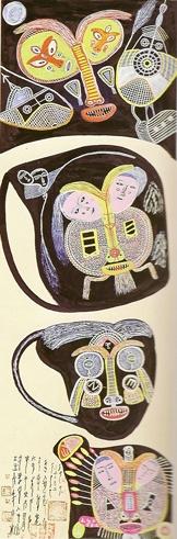 Hung-Tung, Idem, ph. Lin Chung-Hsing, mus d'art moderne de Taipei.jpg