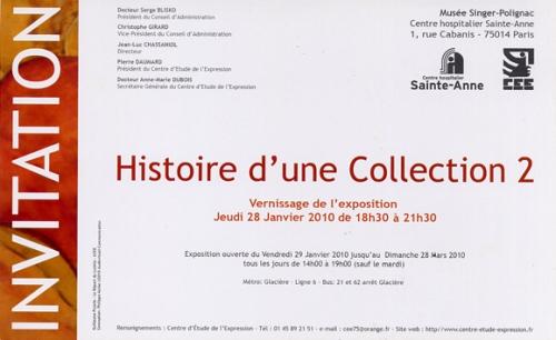 Histoire d'une Collection (2),Centre d'Etude de l'Expression,Carton d'invitation.jpg
