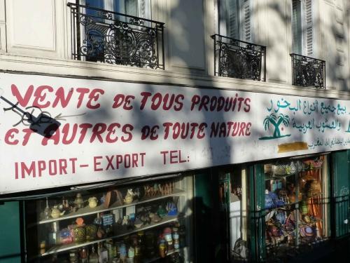 P-1010929-Paris-(6-novembre.jpg