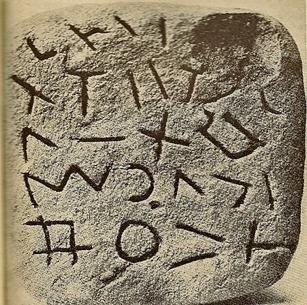 Glozel,tablette d'argile, publiée dans le dictionnaire des Trucs, éd. Pauvert, 1964.jpg