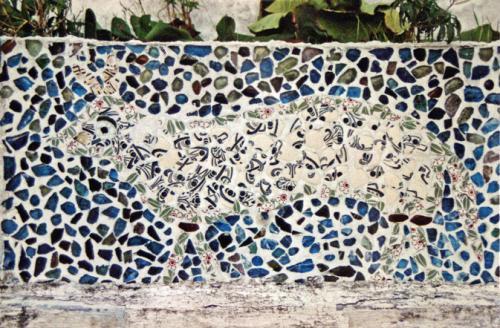 Da Costa, mosaïque sur un mur donnant sur la rue, Dives-sur-Mer, ph.B.Montpied, 1997.jpg