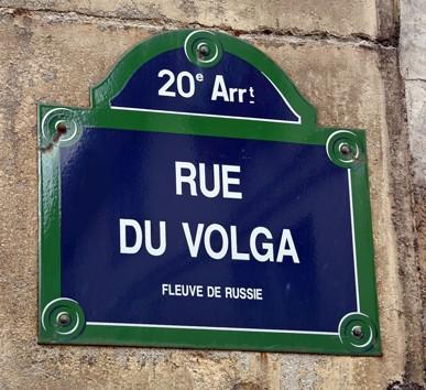 Une des plaques de la rue du Volga, Paris,20e ardt, ph. Bruno Montpied.jpg