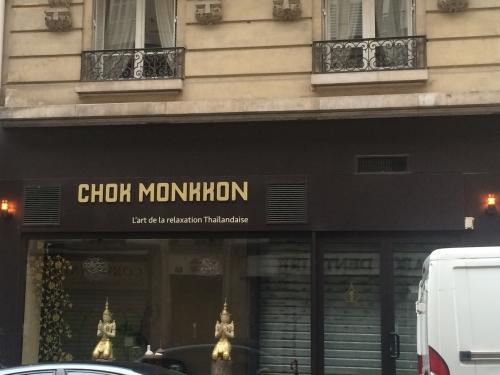 Chok monkkon, comm par R Gayraud, mai 18.jpg