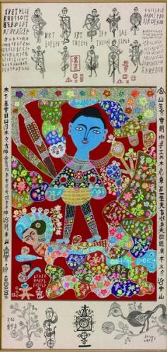Hung Tung, peinture reproduite dans le programme du Festival de l'Imaginaire 2010 à Paris.jpg