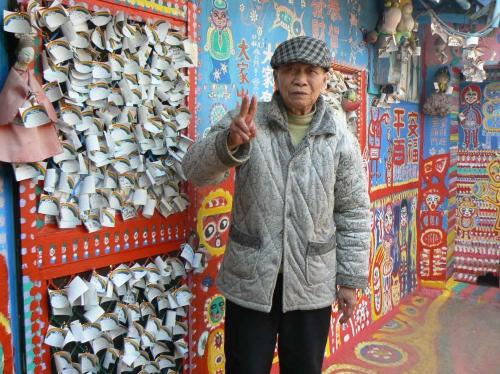 M-Huang-dvt-sa-porte.jpg