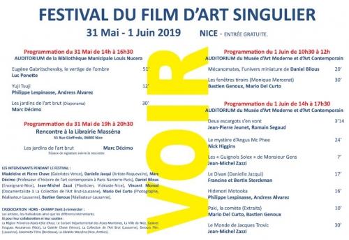 association hors-champ,festivald ecinéma autour des arts singuliers,mamac de nice,pierre-jean wurst,gabritchevsky,cinéma et arts populaires,art brut