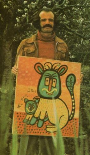 flayosc,musée d'art naïf de flayosc,musées d'art naïf,frédéric altmann,ermite de rothéneuf,abbé fouré,habitants-paysagistes naïfs,van der steen