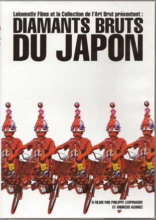 Diamants bruts duJapon, DVD de Philippe Lespinasse et Andress Alvarez.jpg