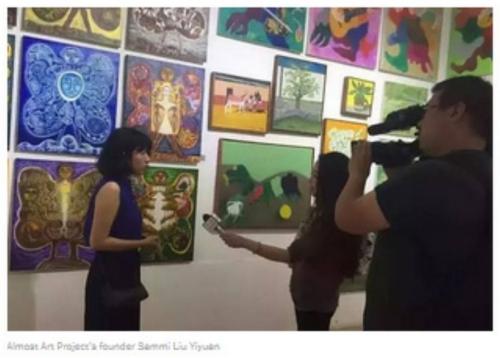Expo d'art outsider à Pékin Almost art project.JPG