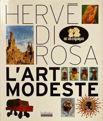 Hervé Di Rosa, couverture de son livre paru chez Hoëbeke en 2007.jpg