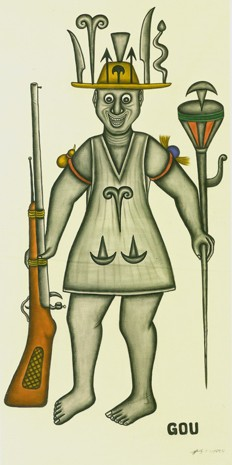 Cyprien Tokoudagba, Dieu Gou, extrait du catalogue de la Fondation Zinsou, 2006.jpg